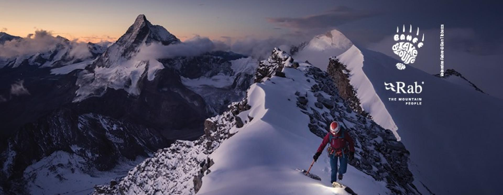 Banff Mountain Film Festival World Tour — CANCELLED