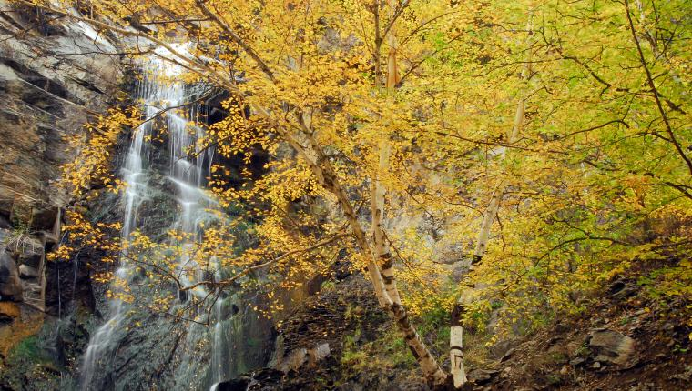 Bridal Veil Falls | Spearfish Canyon